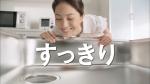 satsuki_senjo_pon20190901-235922-943.jpg