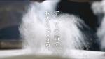 清野菜名 丸亀製麺 「丸亀食感」篇0003