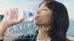 清野菜名 ダイドー MIU「元気をくれる! 水」篇 0008