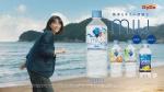 清野菜名 ダイドー MIU「元気をくれる! 水」篇 0009