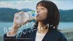 清野菜名 ダイドー MIU 「自然にこだわる!フレーバー」篇0010