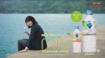 清野菜名 ダイドー MIU 「自然にこだわる!フレーバー」篇0011