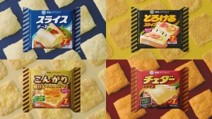 鳥本愛 白鳥玉季/スライスチーズ パリパリスライス逆再生レシピ篇0012