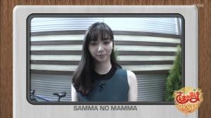 新川優愛 さんまのまんま秋SP0001