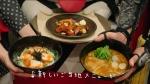 白石聖&森絵梨佳 麺屋ガスト「メン喰らってください」編 0003