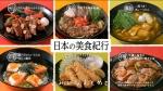 白石聖&森絵梨佳 麺屋ガスト「メン喰らってください」編 0011