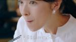 白石聖&森絵梨佳 麺屋ガスト「メン喰らってください」編 0015
