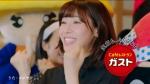 白石聖&森絵梨佳 麺屋ガスト「メン喰らってください」編 0020