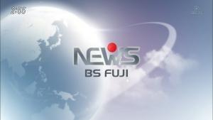 生野陽子 BSフジニュース 2018年11月11日0001