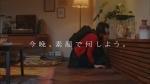 杉咲花 花王 ビオレ ピュアスキンクレンズ 今晩、素顔で何しよう「ペット」篇0001