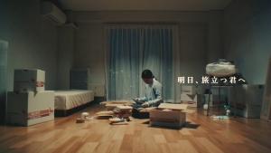 杉咲花 SUUMO(スーモ)「最後の上映会・夢」篇0001