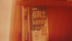 杉咲花 SUUMO(スーモ)「最後の上映会・夢」篇0007