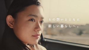 杉咲花 SUUMO(スーモ)「最後の上映会・夢」篇0043