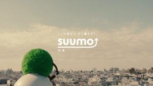 杉咲花 SUUMO(スーモ)「最後の上映会・夢」篇0044
