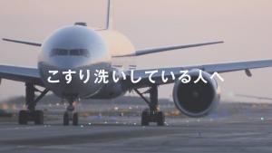 鈴木梨央/ライオン ルックPLUS バスタブクレンジング「登場」篇0002