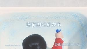 鈴木梨央/ライオン ルックPLUS バスタブクレンジング「登場」篇0011