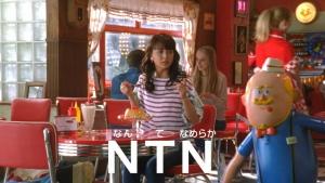 多部未華子 NTN「アメリカンカフェ」篇0013
