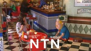 多部未華子 NTN「アメリカンカフェ」篇0014