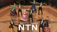 多部未華子 NTN「出会い」篇0007
