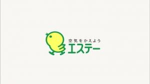 高橋愛/エステー ムシューダ「そこにいる」篇A0013
