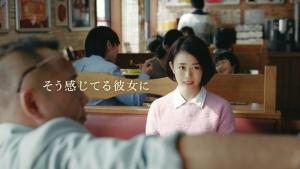 高畑充希 ダイハツ キャンバス「丸み」篇TVCM0006