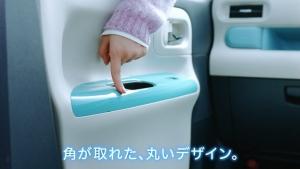 高畑充希 ダイハツ キャンバス「丸み」篇TVCM0008