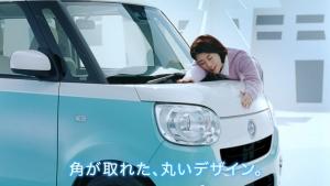 高畑充希 ダイハツ キャンバス「丸み」篇TVCM0009