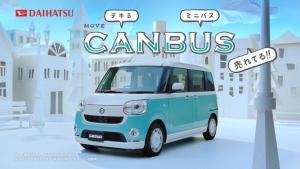 高畑充希 ダイハツ キャンバス「丸み」篇TVCM0010