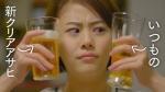 高畑充希 クリアアサヒ「高畑さん 飲み比べしよう」篇0003