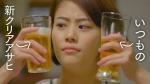 高畑充希 クリアアサヒ「高畑さん 飲み比べしよう」篇0004