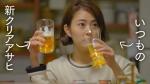 高畑充希 クリアアサヒ「高畑さん 飲み比べしよう」篇0005
