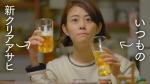 高畑充希 クリアアサヒ「高畑さん 飲み比べしよう」篇0006