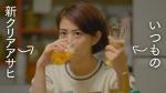 高畑充希 クリアアサヒ「高畑さん 飲み比べしよう」篇0007