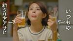 高畑充希 クリアアサヒ「高畑さん 飲み比べしよう」篇0008