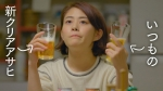 高畑充希 クリアアサヒ「高畑さん 飲み比べしよう」篇0009