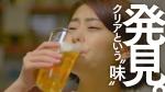 高畑充希 クリアアサヒ「高畑さん 飲み比べしよう」篇0012