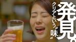 高畑充希 クリアアサヒ「高畑さん 飲み比べしよう」篇0013