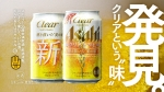 高畑充希 クリアアサヒ「高畑さん 飲み比べしよう」篇0014