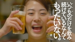 高畑充希 クリアアサヒ「高畑さん 飲み比べしよう」篇0015