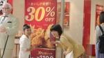 高畑充希 KFC 30%オフパック「井戸端会議」篇 0005