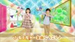 竹野谷咲 株式会社ハシモト フィットちゃんランドセル「背中にぴったり」篇0006