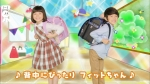 竹野谷咲 株式会社ハシモト フィットちゃんランドセル「背中にぴったり」篇0022