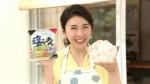 竹内結子 サッポロ一番 「氷あえ麺」篇0002