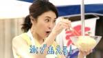 竹内結子 サッポロ一番 「氷あえ麺」篇0004