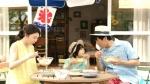 竹内結子 サッポロ一番 「氷あえ麺」篇0008