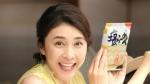 竹内結子 サッポロ一番 「氷あえ麺」篇0011