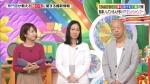 滝菜月 ヒルナンデス 20190318_0008