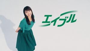 土屋太鳳 エイブル スロバキア学割・女子割篇0001