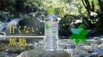 土屋太鳳 い・ろ・は・す 天然水にれもん 「すっきりはこっち」篇0013