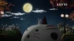 土屋太鳳 ロッテ 雪見だいふく 「月を見たら」篇 0001